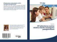 Bookcover of IKT plānošanas nozīme skolēnu mācību sasniegumu paaugstināšanā