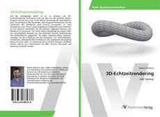 3D-Echtzeitrendering的封面