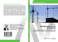 Bookcover of Urheberrecht in der Architektur