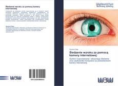 Обложка Śledzenie wzroku za pomocą kamery internetowej
