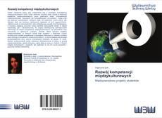 Обложка Rozwój kompetencji międzykulturowych