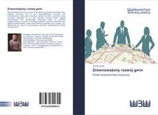 Bookcover of Zrównoważony rozwój gmin