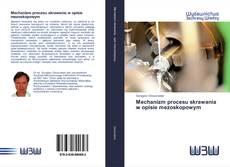 Обложка Mechanizm procesu skrawania w opisie mezoskopowym