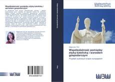 Bookcover of Współzależność pomiędzy etyką katolicką i wzrostem gospodarczym