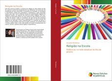 Bookcover of Religião na Escola