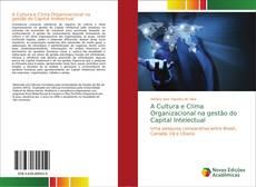 A Cultura e Clima Organizacional na gestão do Capital Intelectual的封面