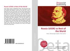 Bookcover of Russia (USSR) vs Rest of the World