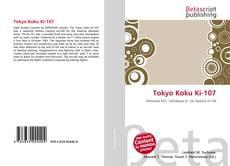Capa do livro de Tokyo Koku Ki-107