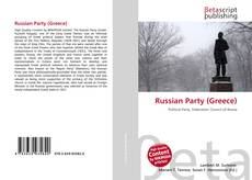 Bookcover of Russian Party (Greece)