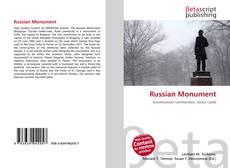 Обложка Russian Monument