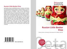Обложка Russian Little Booker Prize