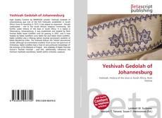 Buchcover von Yeshivah Gedolah of Johannesburg