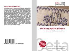 Copertina di Yeshivat Aderet Eliyahu