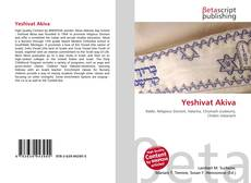 Yeshivat Akiva的封面