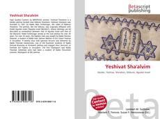 Обложка Yeshivat Sha'alvim
