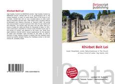 Khirbet Beit Lei的封面