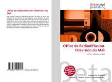 Обложка Office de Radiodiffusion-Télévision du Mali