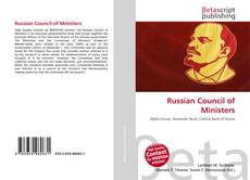 Bookcover of Russian Council of Ministers