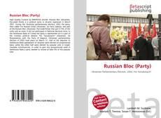 Buchcover von Russian Bloc (Party)