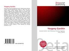 Обложка Yevgeny Garshin