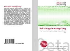 Обложка Rail Gauge in Hong Kong