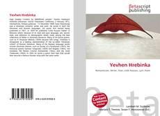 Couverture de Yevhen Hrebinka