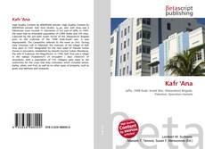 Capa do livro de Kafr 'Ana