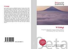 Bookcover of Yi Eokgi