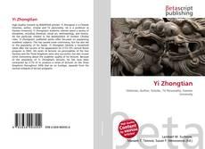 Bookcover of Yi Zhongtian