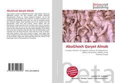 Bookcover of AbuGhosh Qaryet Alinab