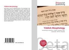 Bookcover of Yiddish Morphology