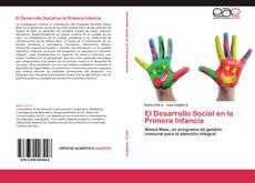 Обложка El Desarrollo Social en la Primera Infancia