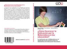 Buchcover von ¿Cómo favorecer la motivación por la Matemática en los educandos?