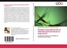 Bookcover of Campo conceptual de la interdisciplinariedad en ingeniería