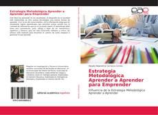 Estrategia Metodológica Aprender a Aprender para Emprender的封面