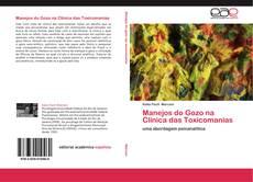Обложка Manejos do Gozo na Clínica das Toxicomanias