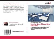 Gestión de la Educación a Distancia的封面