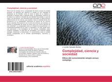 Complejidad, ciencia y sociedad的封面