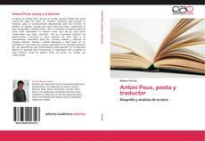 Portada del libro de Antoni Pous, poeta y traductor