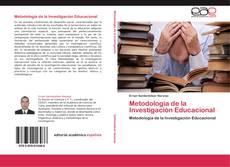 Обложка Metodología de la Investigación Educacional