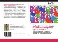 Обложка Inclusión educativa desde la atención a los agentes socioeducativos