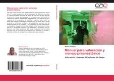 Manual para valoración y manejo preanestésico的封面