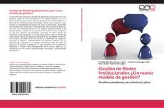 Обложка Gestión de Redes Institucionales ¿Un nuevo modelo de gestión?