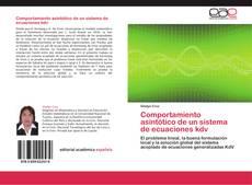 Bookcover of Comportamiento asintótico de un sistema de ecuaciones kdv