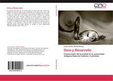 Ocio y Desarrollo的封面