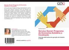 Portada del libro de Serviço Social: Programa de Economia Solidária e Incubação