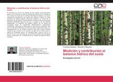 Medición y contribución al balance hídrico del suelo的封面