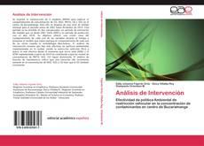 Análisis de Intervención的封面