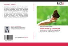 Обложка Educación y Juventud