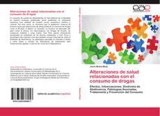 Portada del libro de Alteraciones de salud relacionadas con el consumo de drogas